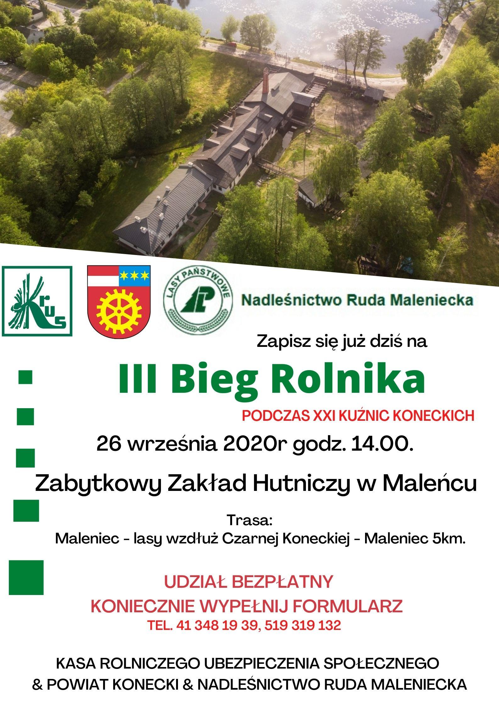 Plakat z zaproszeniem na III Bieg Rolnika